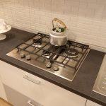 cucina zoom piano cottura